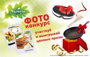 Вконтакте или Одноклассники